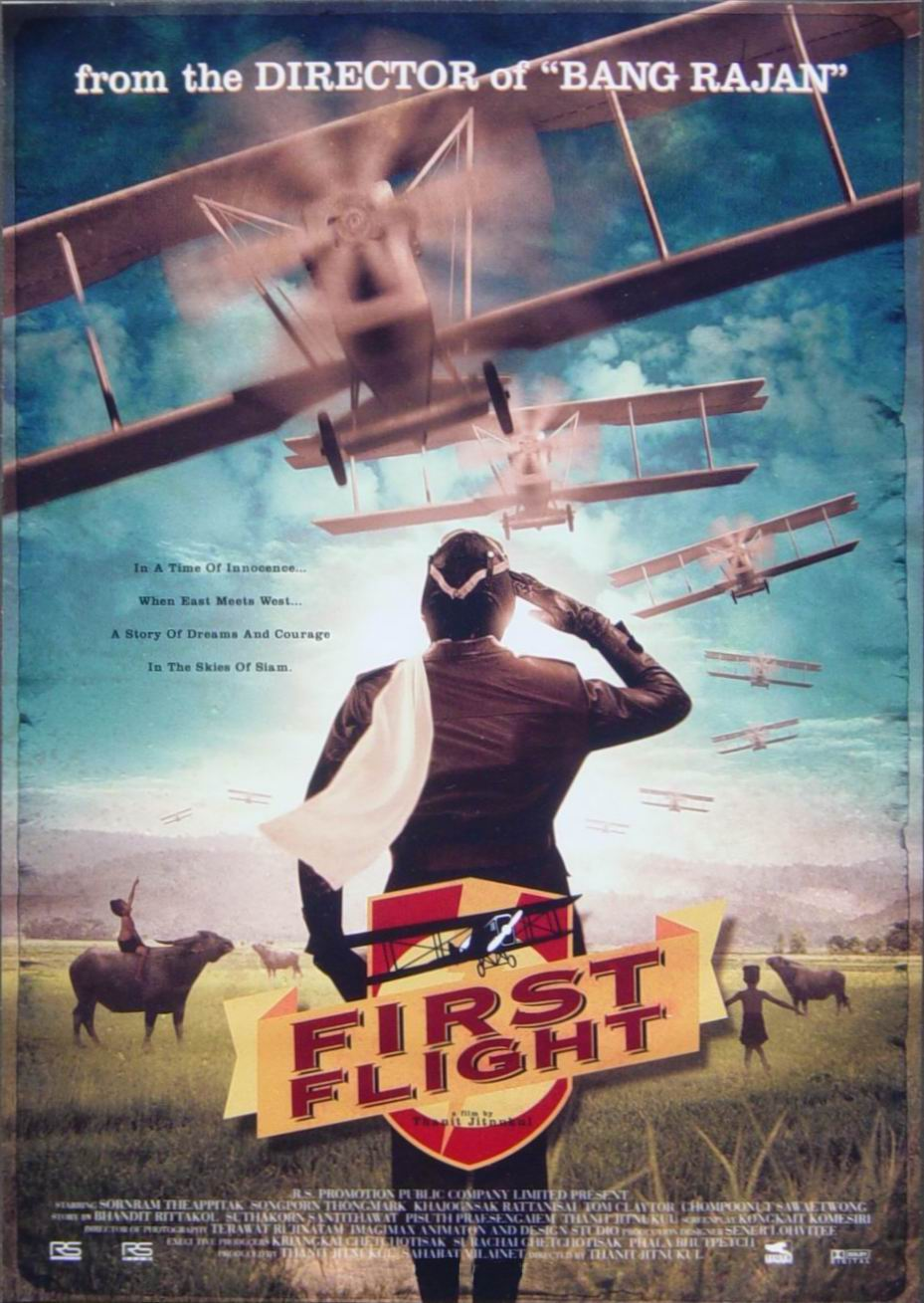 "Poster for the Thai movie ""First Flight"""